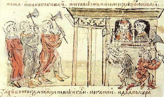 Убийство Феодора Варяга и сына его Иоанна.