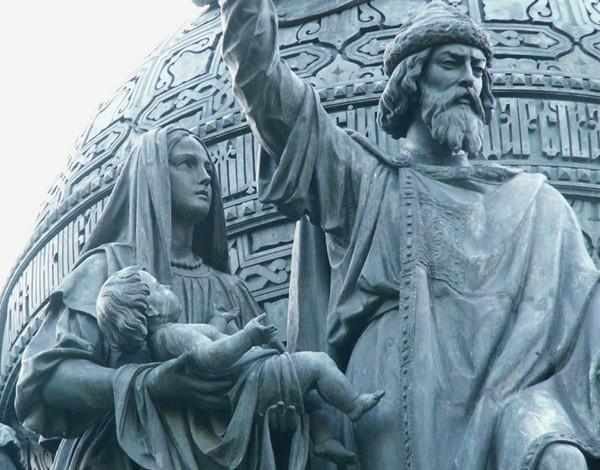 Князь Владимир - Крещение Руси